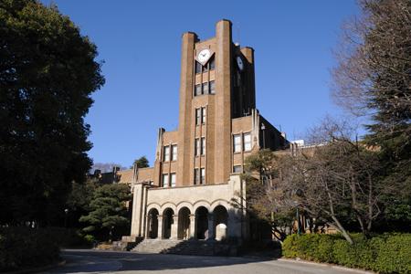 駒場キャンパス教養学部1号館