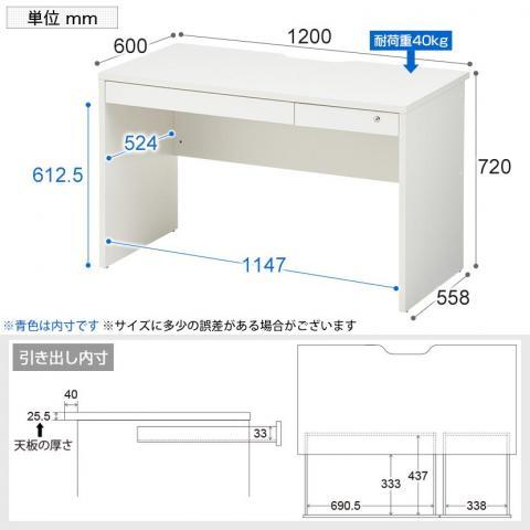 見本 販売価格: 15,378 円(税抜 13,980円)