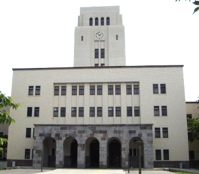 【大学受験】特集:日本の大学のランドマーク 第6回 東京工業大学