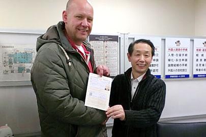 経営管理ビザ申請が許可された新潟市在住のオランダ人男性さん