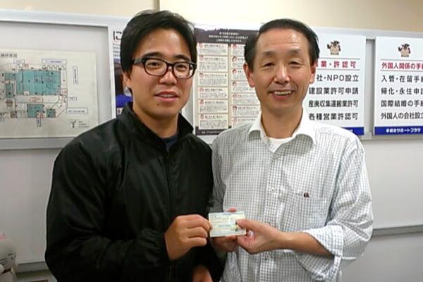新潟で会社を設立された中国人の社長さんと