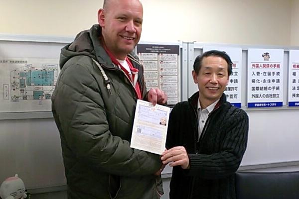 日本への在留が許可されたオランダ人男性さんと【新潟】