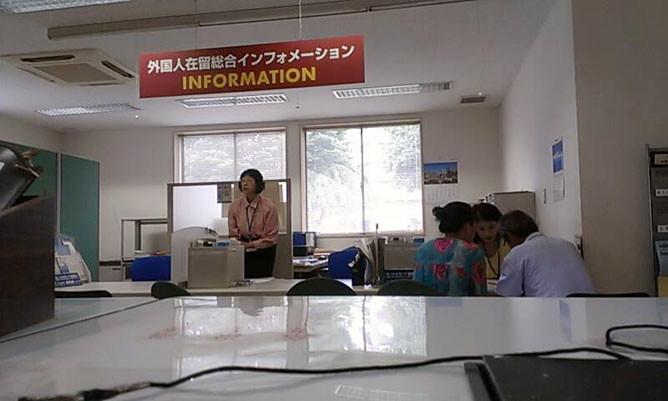 仙台入国管理局(宮城県)の外国人在留総合インフォメーションの様子