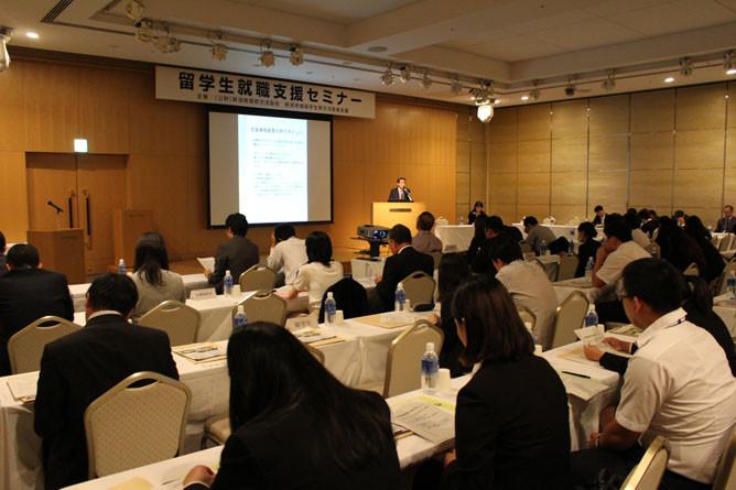 新潟県国際交流協会さま主催の留学生就職支援セミナーに登壇する国際行政書士 南 直人