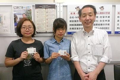 留学ビザから就職ビザへの変更申請が許可された新潟のベトナム人学生さん