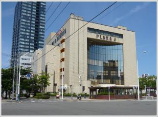 ジョブプレイス新潟駅南(プラーカ3の2階)