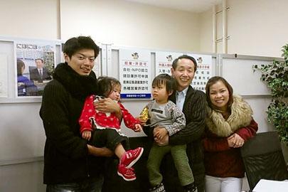 短期滞在ビザから定住者ビザ(連れ子ビザ)変更申請が許可された新潟在住の外国人さんご家族