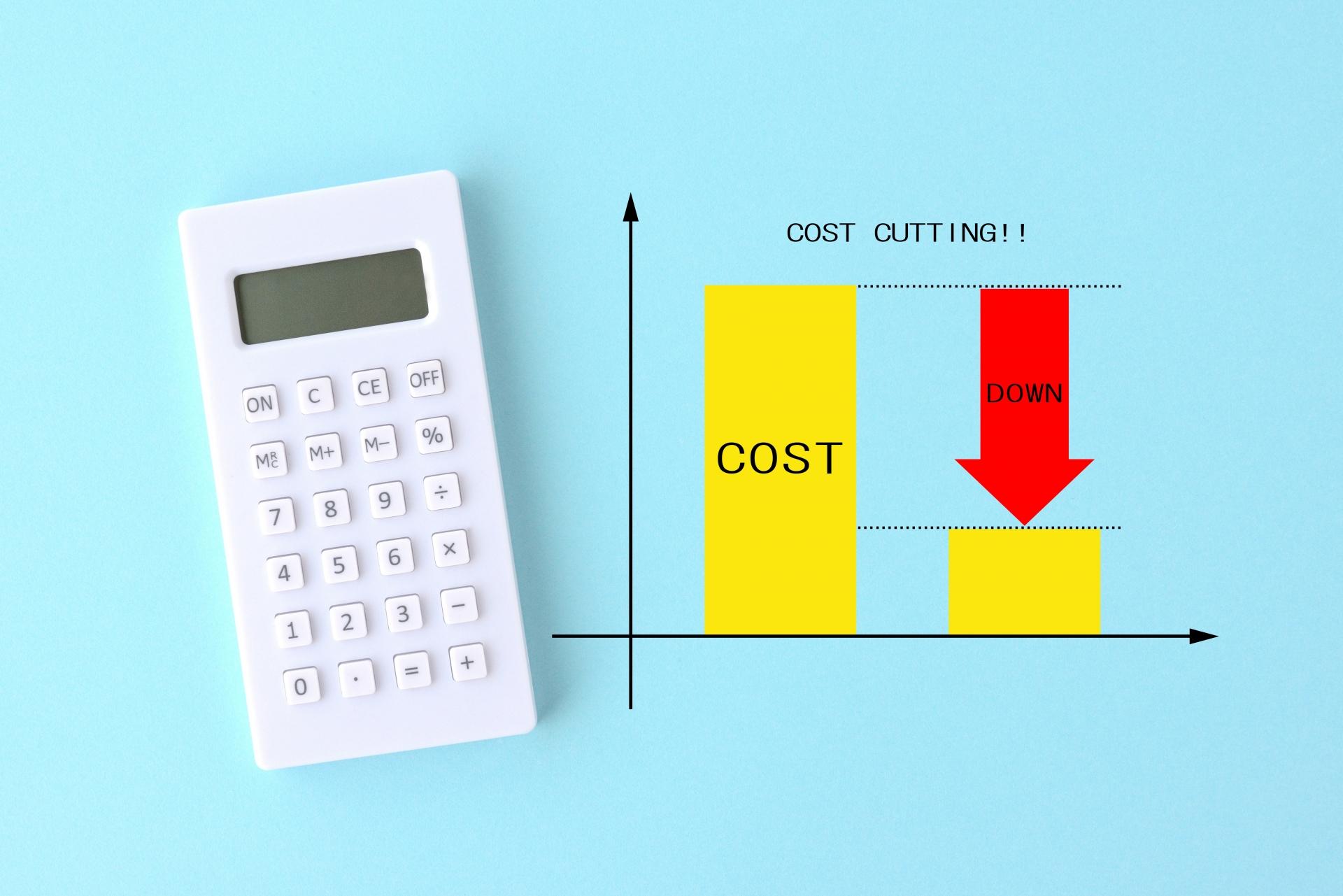 【資金調達】経費、コストを下げるために意識したい3つのこと