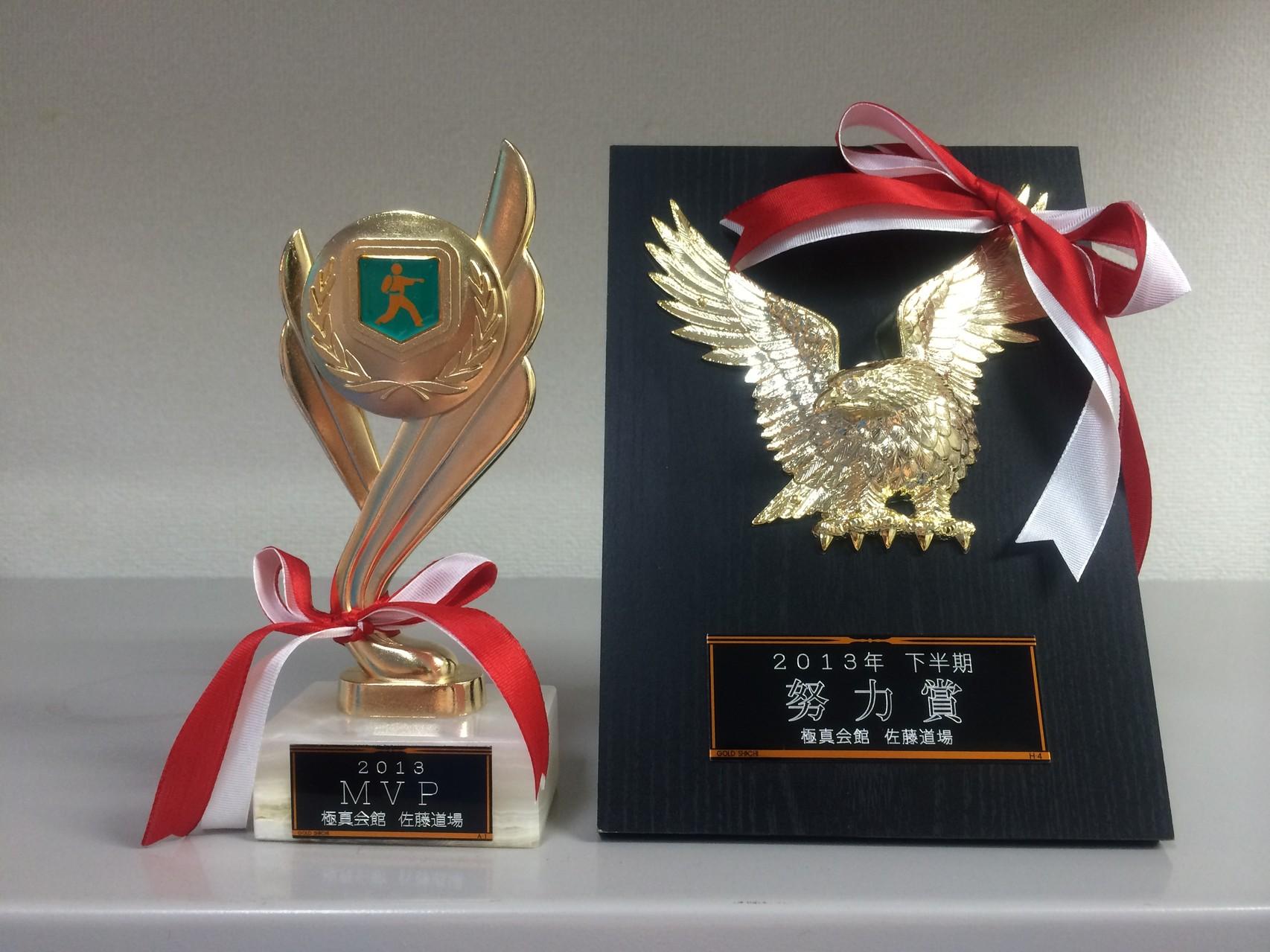 年2回少年・一般に努力賞の表彰があります