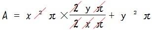 京橋・城東区蒲生の個別指導学習塾アチーブメント、三角錐の表面積の求め方、公式