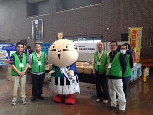 静岡県消防大会