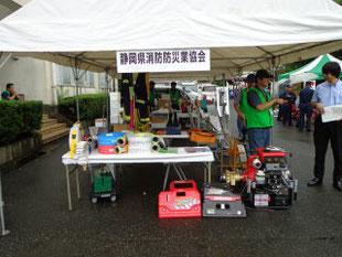 静岡県消防操法大会参加しました