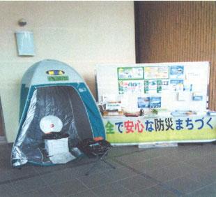 伊豆半島防災シンポジウム