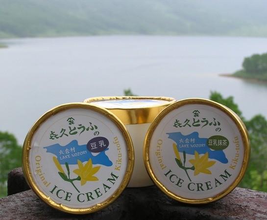 オリジナルお豆腐で作ったアイス