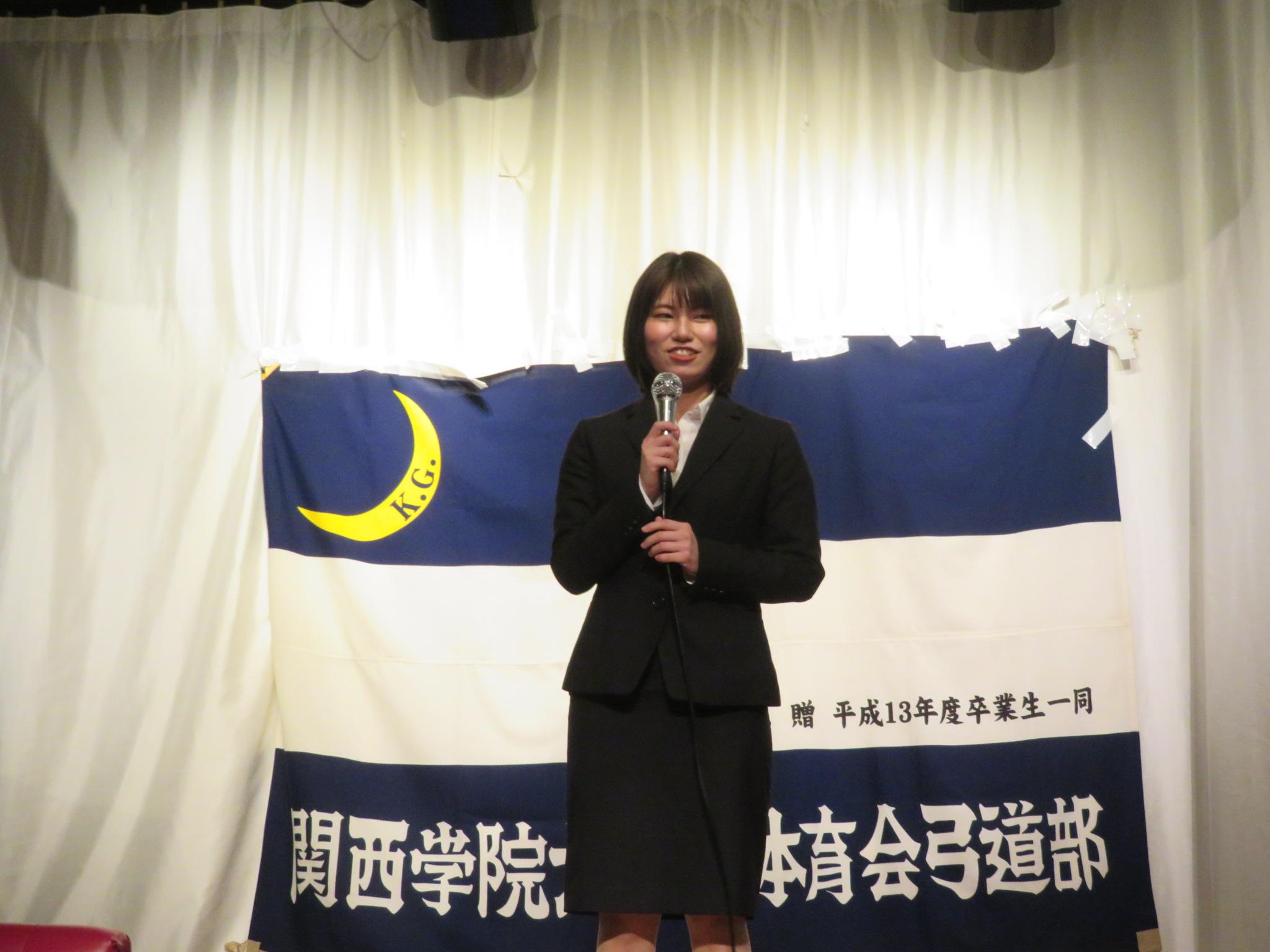 宮本愛子(社会4)お疲れさまでした