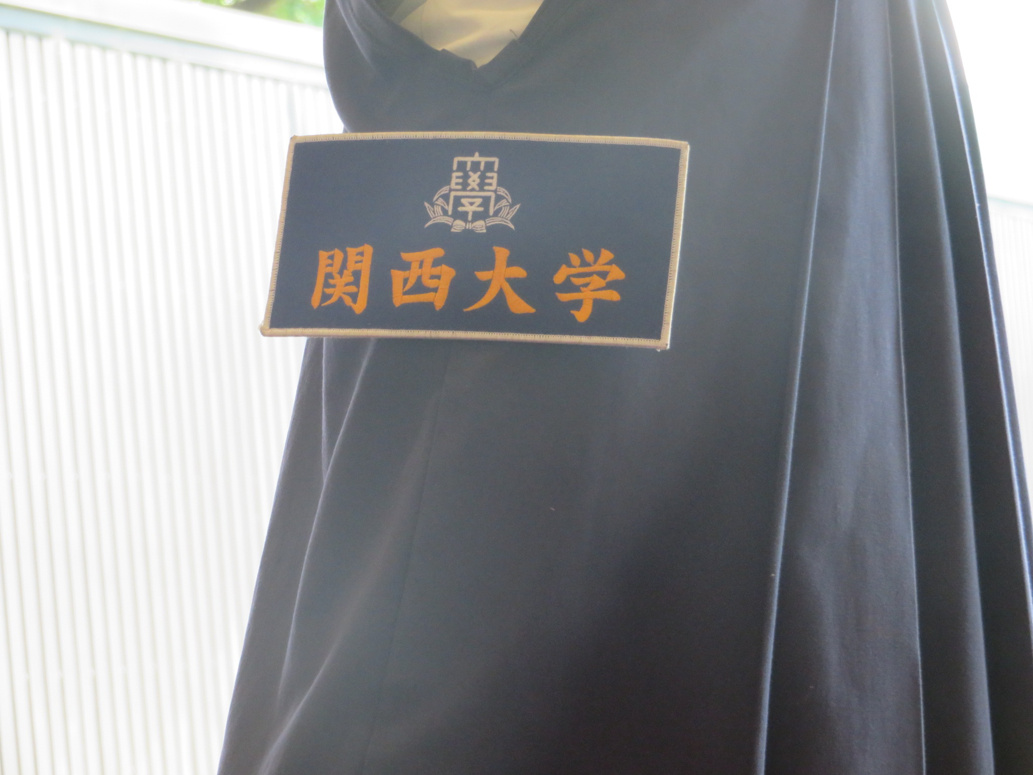 永遠のライバル関西大学