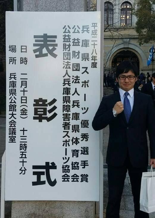 品川純輝(社会4)岐阜県中京高校出身 全日本学生弓道選手権大会 個人準優勝