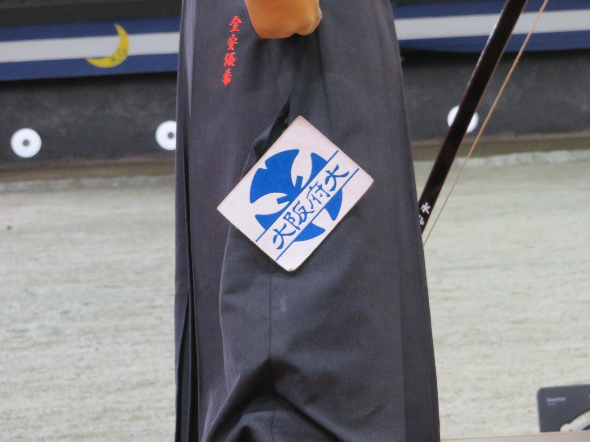 今日の対戦相手は大阪府立大学さん、弓道でも名門校です