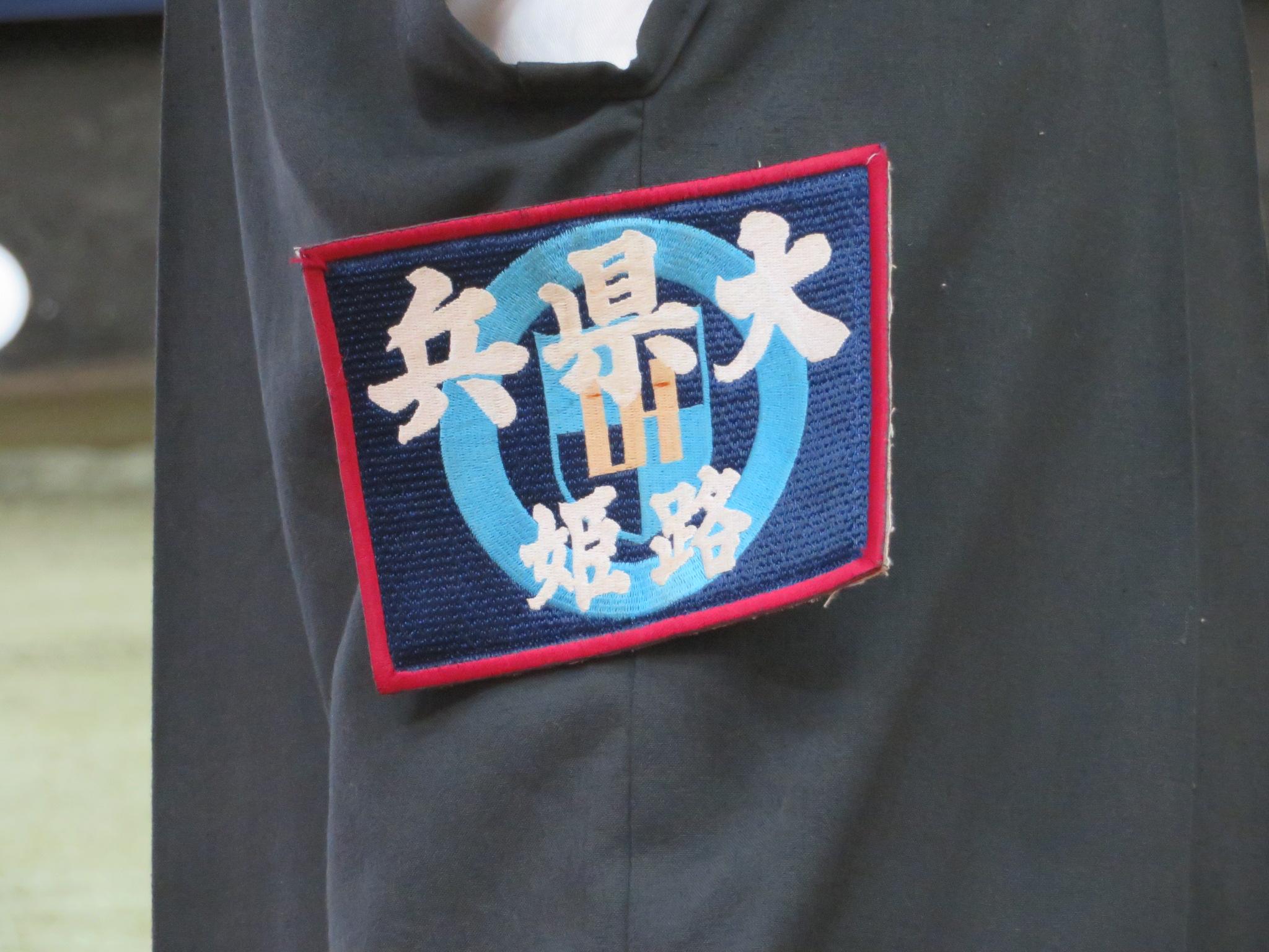 本日は兵庫県立大学姫路支部さんとの試合です