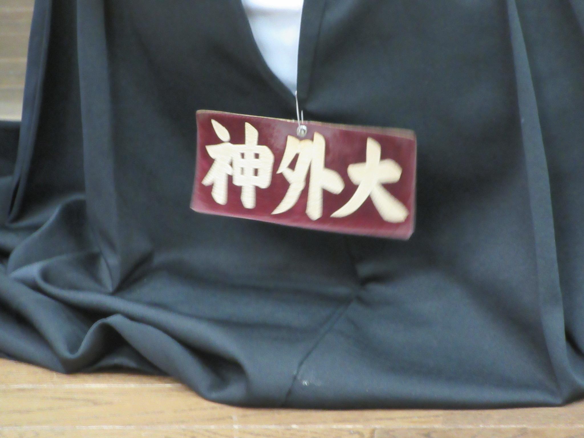 神戸市外大さんは故寺内先生のつながりで同門になります