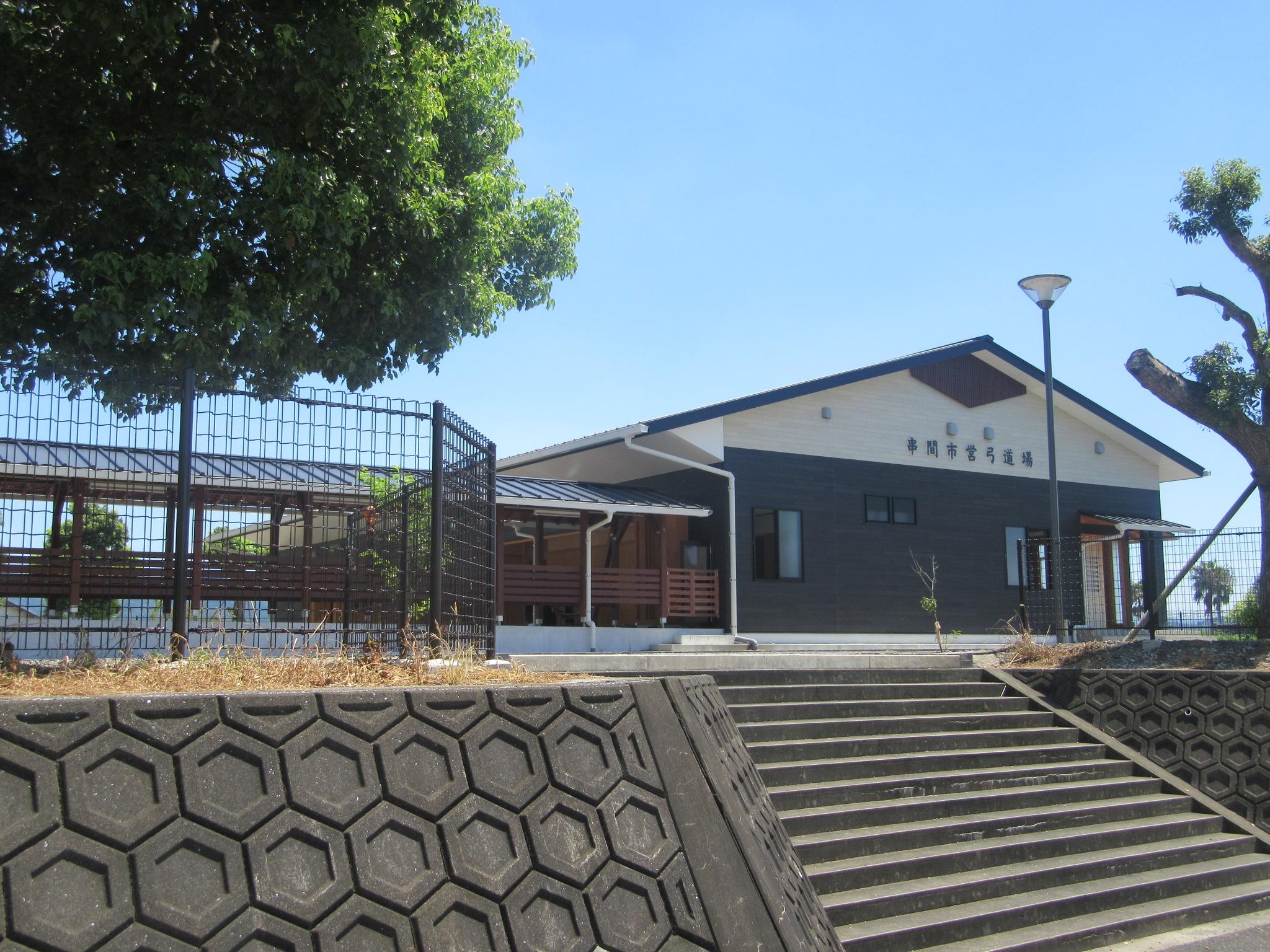道場は串間市総合運動公園を入ってすぐにあります 野球場、球技場、体育館、プール、なんでもあります