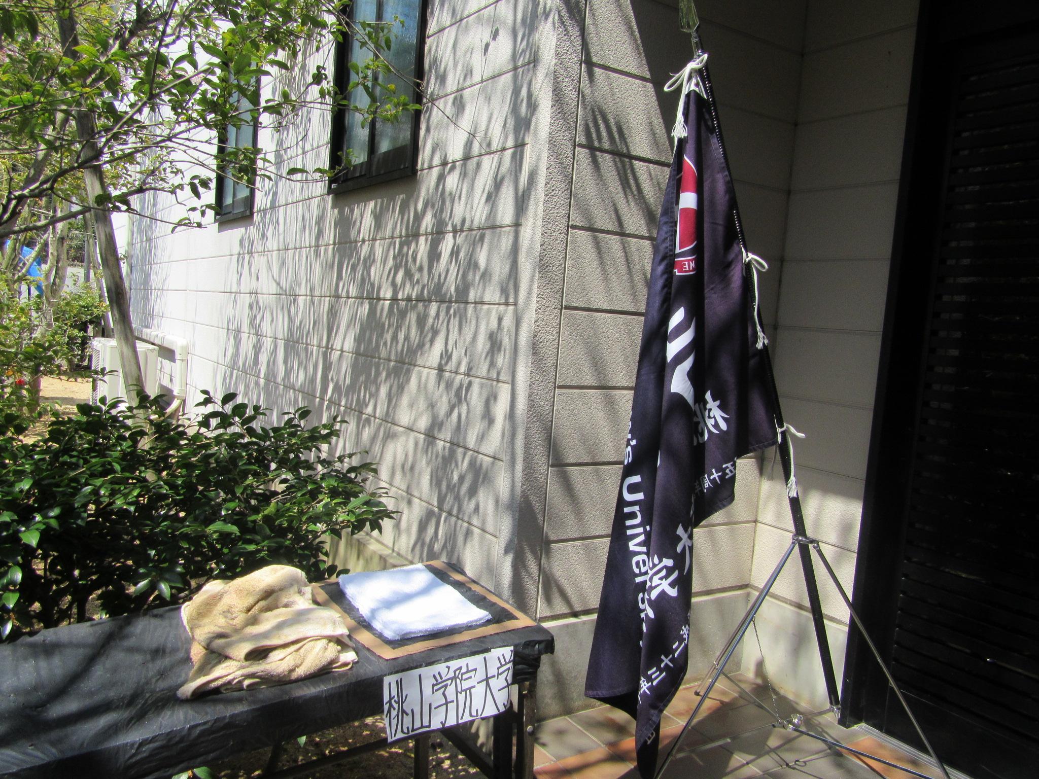桃山学院大学の弓道部は歴史と伝統があります