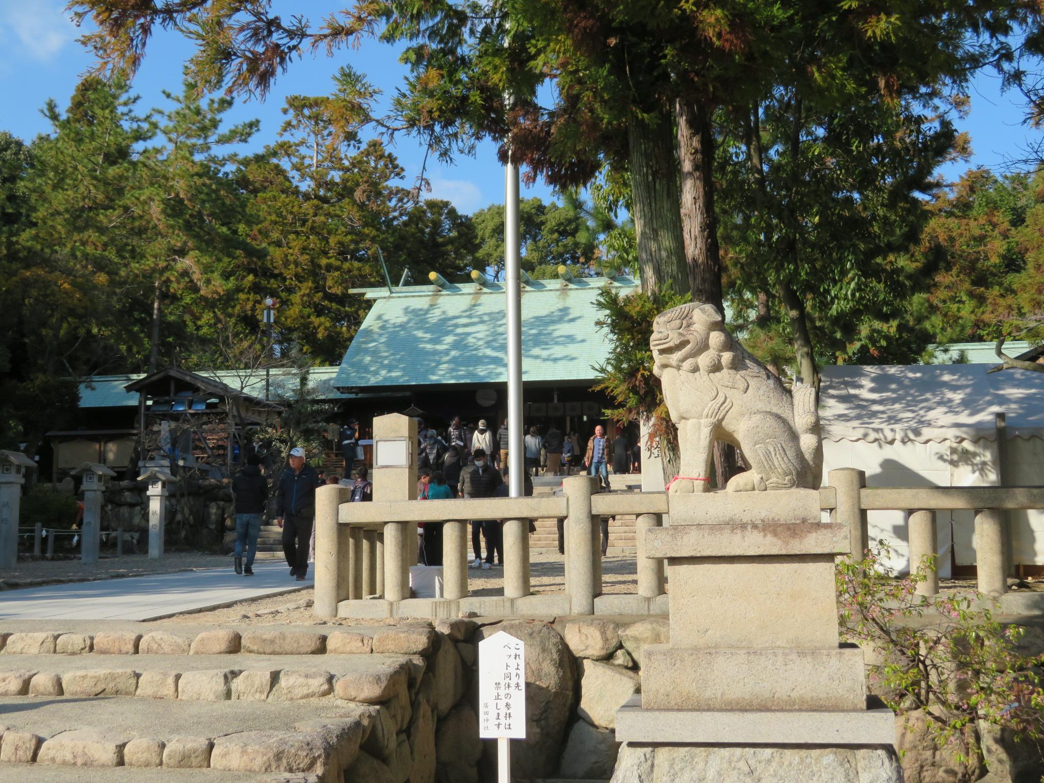 大学にほど近い廣田神社