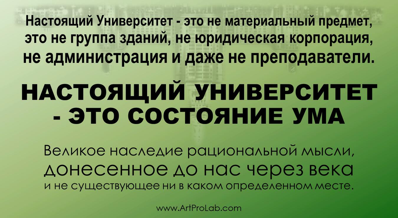 http://limitlessmind.ru/hiper-mind/