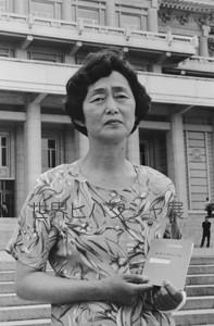 被爆者:朴文淑 Pak Mun-Suk1943-/Nagasaki Hibakusha