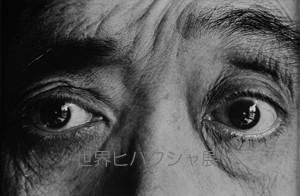 被爆者:富永初子 1914年~2002年 TOMINAGA Hatsuko 1914-2002/Hiroshima Hibakusha