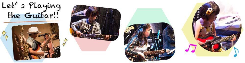 名古屋 ギター教室