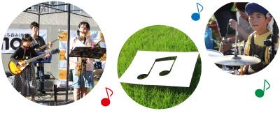 ブログ 名古屋の音楽教室