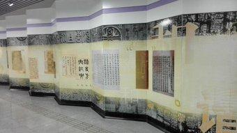 読めない。 10号線『上海図書館』駅のとこ。
