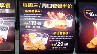 この水曜、木曜半額のセット食べたかった。 おれが行ったのは火曜。 おしかった。昨日、松江で昼飯。