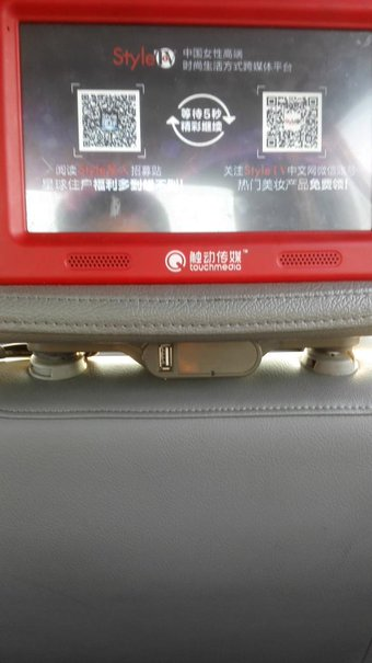 確かにタクシーの後部座席で携帯充電できると助かるかも。触动传媒の下。