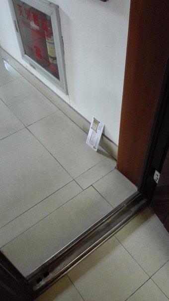 玄関を開けたら郵便が届いてた。