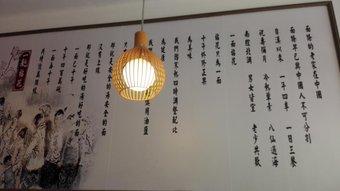 昼飯。ラーメン屋の壁。