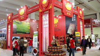 今年もお茶の展示会に行ってきた。 去年と同じ位置に出展してる会社が多かった。国貿の隣、上海。