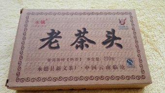 老茶头(プーアル茶)。 70元 /250㌘。 武夷茶城にて。
