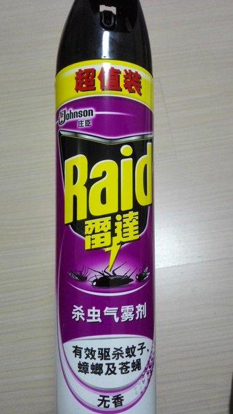 去年の雷達。 まだ使えるかなぁ。 【蚊子[wén zi]】カ 【蟑螂[zhāng láng]】ゴキブリ 【苍蝇[cāng yíng]】ハエ