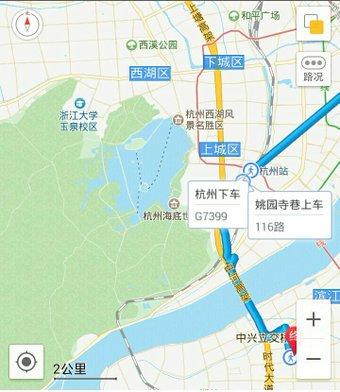 明日、杭州、日帰り出張。 早めに行って西湖の近くで昼食べる。 https://