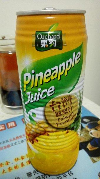 パイナップルジュース。 走ってきて一気に飲んだ。 【凤梨[fèng lí]】パイナップル