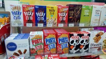 【百奇bǎiqí】ポッキー(Pocky) ポッキーの日、知った時には過ぎてた。 2日前(11月11日)。
