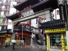 上海2014.4-5(30枚)