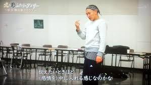 NHKスペシャル「光と影 ふたりのダンサー~紅白 舞台裏のドラマ~」  NHK総合