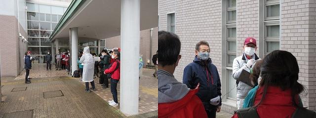 集合時  サン町田旭体育館正面玄関前 9:30集合  ガイドの宮田委員長と今井事務局長