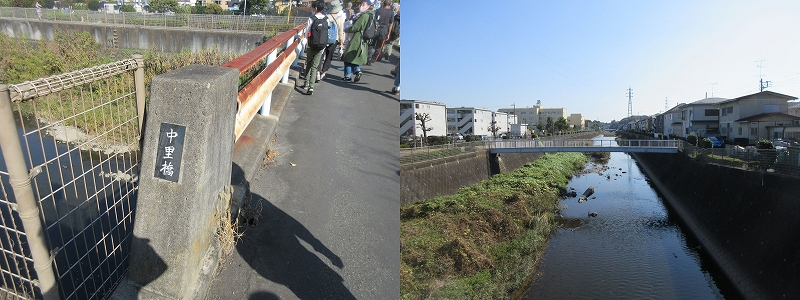 中里橋と境川