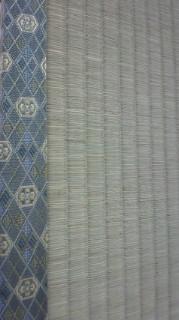 ☆「上」の畳&人気のへり☆
