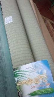 熊本県産の畳おもて くまモンキャンペーンの対象商品です!