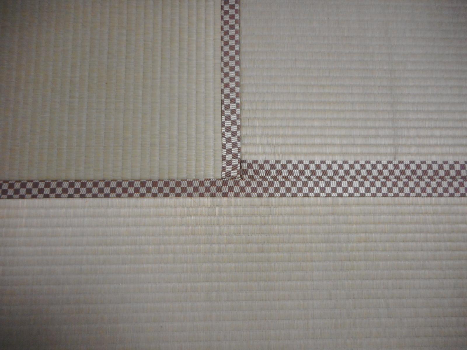 多摩市T様 熊本県産の上級品に併せて素敵な畳縁です